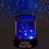 Sobna lampa ZVEZDANO NEBO - Star Master_5