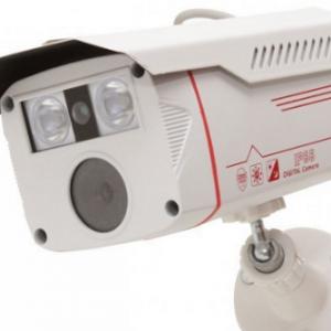 AHD Full Hd kamera 1200 TVL, IP66 - video nadzor_2