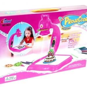 Projektor za crtanje za dečake 1