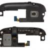 Antena za Samsung I9300 Galaxy S3 sa buzzerom plavi