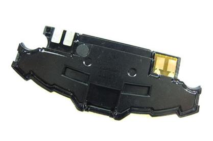 Antena za Samsung S5620