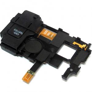 Antena za Samsung S8530 Wave II sa citacem kartice - 2