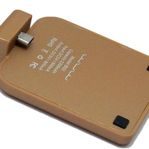 Baterija Back up WUW microUSB (2200mAh) zlatna 2