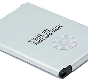 Baterija za LG K8 K350N (BL-46ZH) Comicell