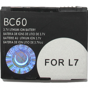 Baterija za Motorola BC60 Comicell 2