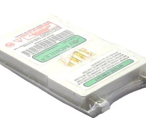 Baterija za Motorola T191