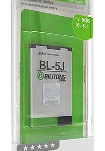Baterija za Nokia 5800 (BL-5J) Bilitong