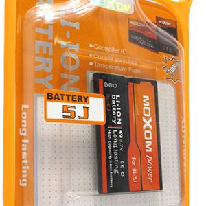 Baterija za Nokia 5800 (BL-5J) Moxom