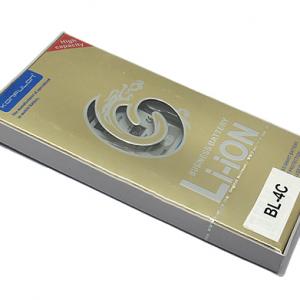 Baterija za Nokia 6100 (BL-4C) Konfulon