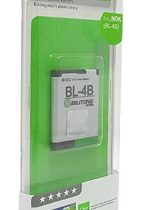 Baterija za Nokia 6111 (BL-4B) Bilitong
