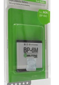 Baterija za Nokia 6280-N73 (BP-6M) Bilitong