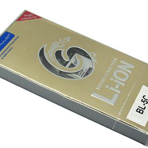 Baterija za Nokia 6600 (BL-5C) Konfulon