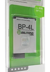 Baterija za Nokia E71 (BP-4L) Bilitong