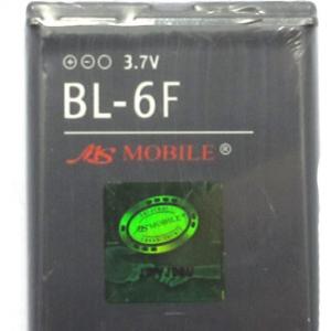 Baterija za Nokia N95 8GB (BL-6F) Extreme 2