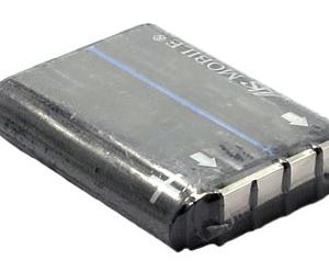Baterija za Philips Savvy