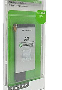 Baterija za Samsung A300 Galaxy A3 Bilitong