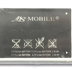 Baterija za Samsung B5702 2