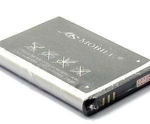 Baterija za Samsung B5702