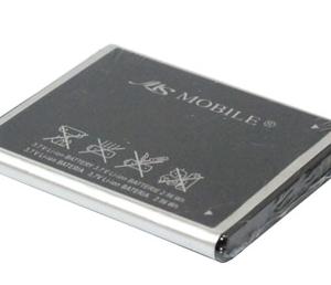 Baterija za Samsung B5722