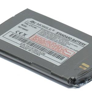 Baterija za Samsung C100 2