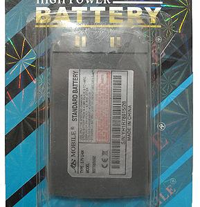 Baterija za Samsung C100 3