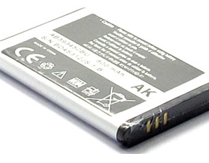 Baterija za Samsung C3300