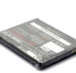 Baterija za Samsung D780