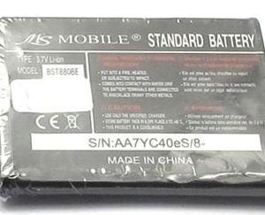 Baterija za Samsung D780 2