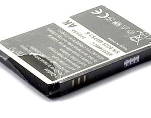 Baterija za Samsung D800 2