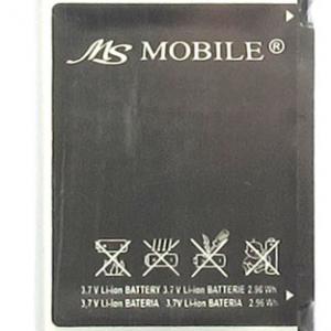 Baterija za Samsung D820 3