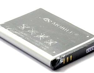 Baterija za Samsung D880
