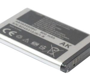 Baterija za Samsung E2652