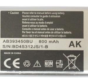 Baterija za Samsung E2652 2