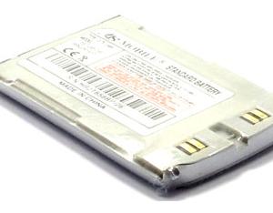 Baterija za Samsung E300