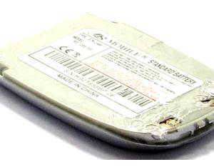 Baterija za Samsung E310