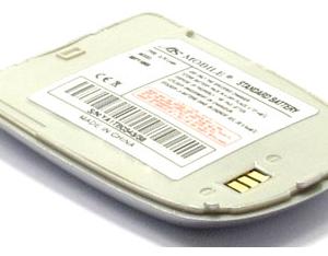 Baterija za Samsung E800