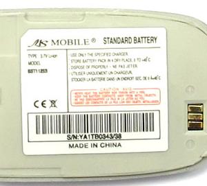 Baterija za Samsung E800 2