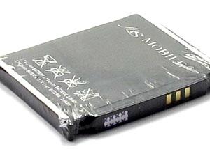 Baterija za Samsung F490