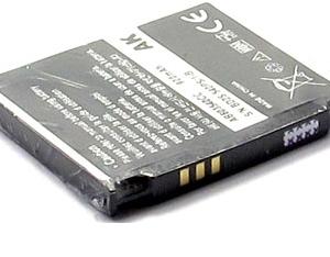 Baterija za Samsung F490 2