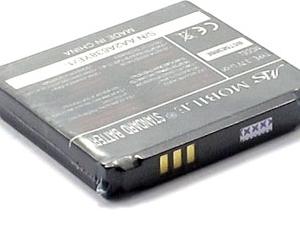 Baterija za Samsung G600