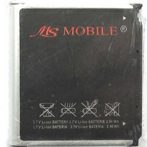 Baterija za Samsung G600 Extreme 2