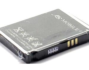 Baterija za Samsung G800