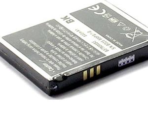 Baterija za Samsung G800 2