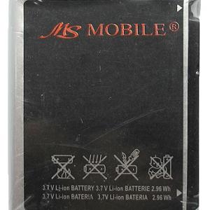 Baterija za Samsung G800 Extreme 2