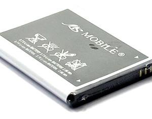 Baterija za Samsung G810