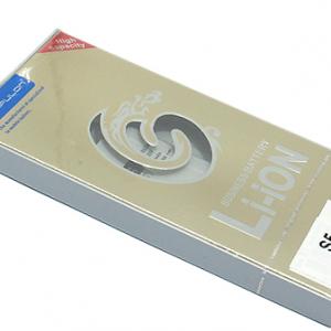 Baterija za Samsung G900 Galaxy S5 Konfulon