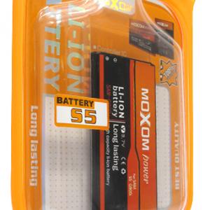 Baterija za Samsung G900 Galaxy S5 Moxom