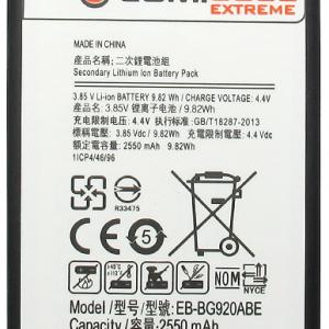 Baterija za Samsung G920 Galaxy S6 Extreme Comicell 2