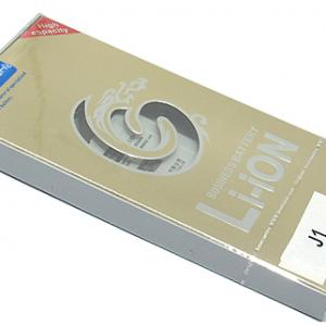 Baterija za Samsung J100 Galaxy J1 Konfulon