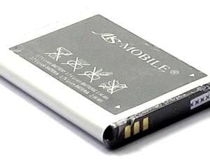 Baterija za Samsung L760